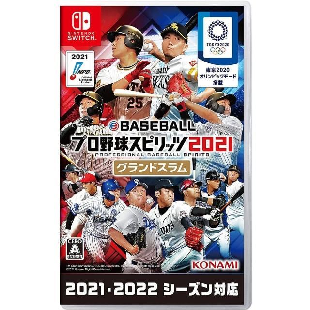 【Nintendo 任天堂】Switch職棒野球魂2021大滿貫(日文版)