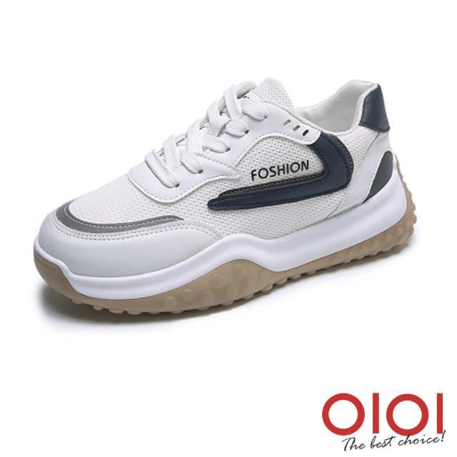 【0101】休閒鞋 率真個性綁帶厚底休閒鞋(藍)