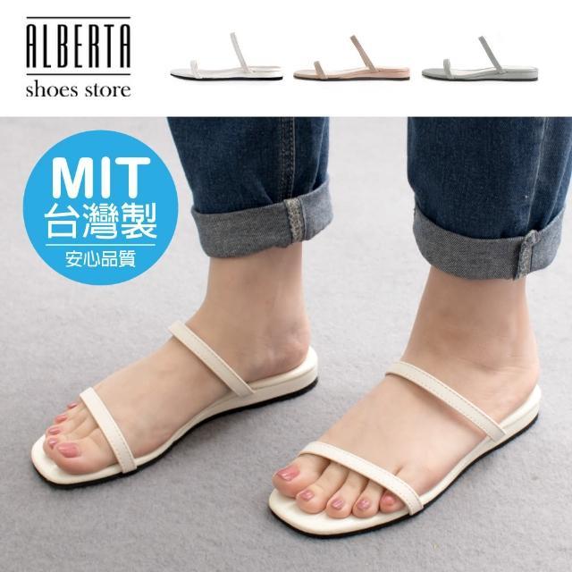 【Alberta】MIT台灣製 2cm拖鞋 優雅氣質一字細帶 皮革平底方頭涼拖鞋
