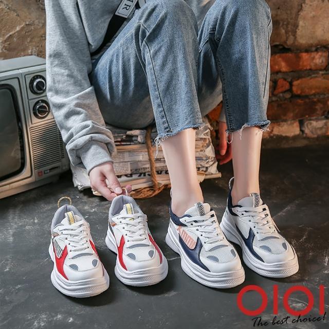【0101】休閒鞋 青春熱力撞色綁帶休閒鞋(共兩色)