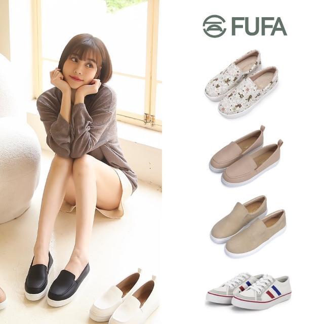 【FUFA Shoes 富發牌】人氣推薦女鞋-懶人鞋/老爹鞋/休閒鞋/莫卡辛(5款任選)