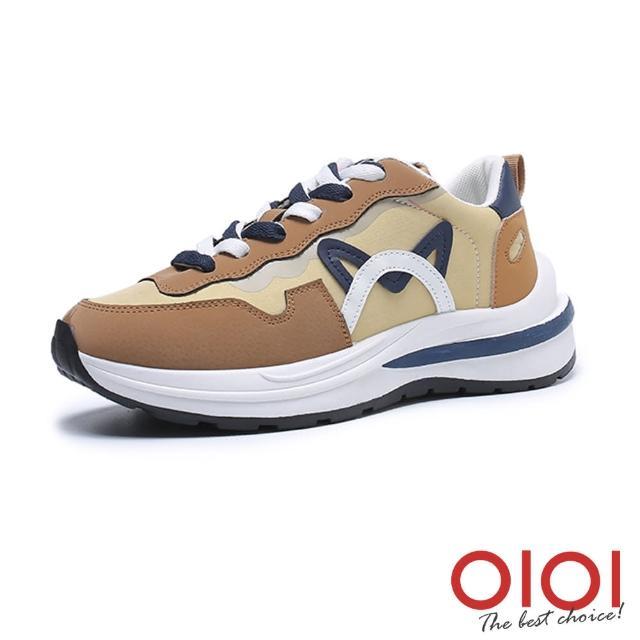 【0101】休閒鞋 時尚玩家撞色雙鞋帶休閒鞋(棕)