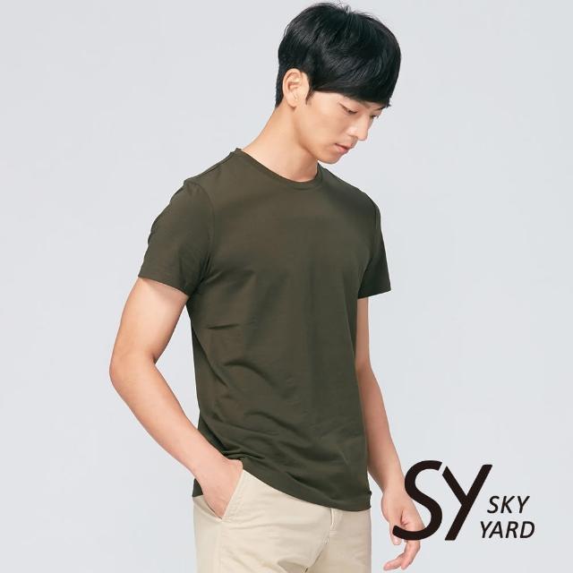 【SKY YARD】舒適柔棉素面短袖圓領T恤(綠色)