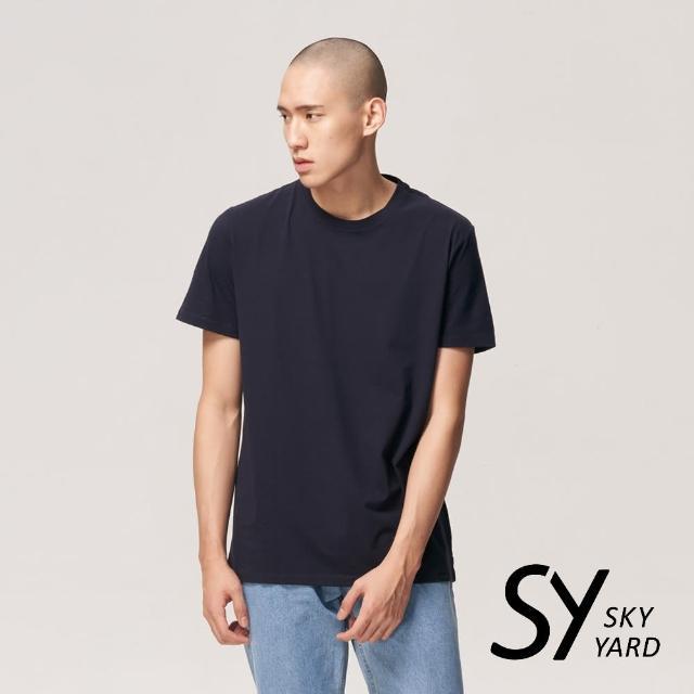 【SKY YARD】舒適柔棉素面短袖圓領T恤(深藍)