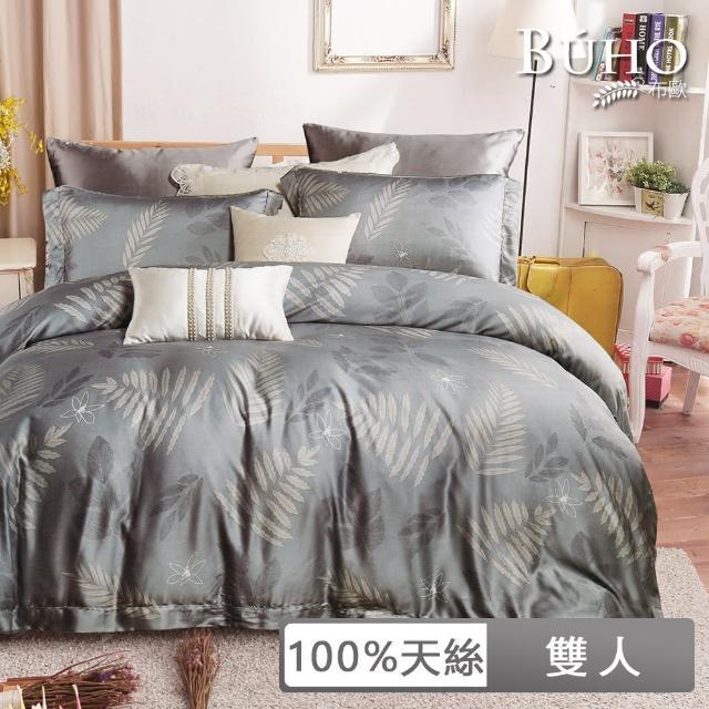 【BUHO 布歐】100天絲六件式兩用被床罩組-雙人(多款任選)