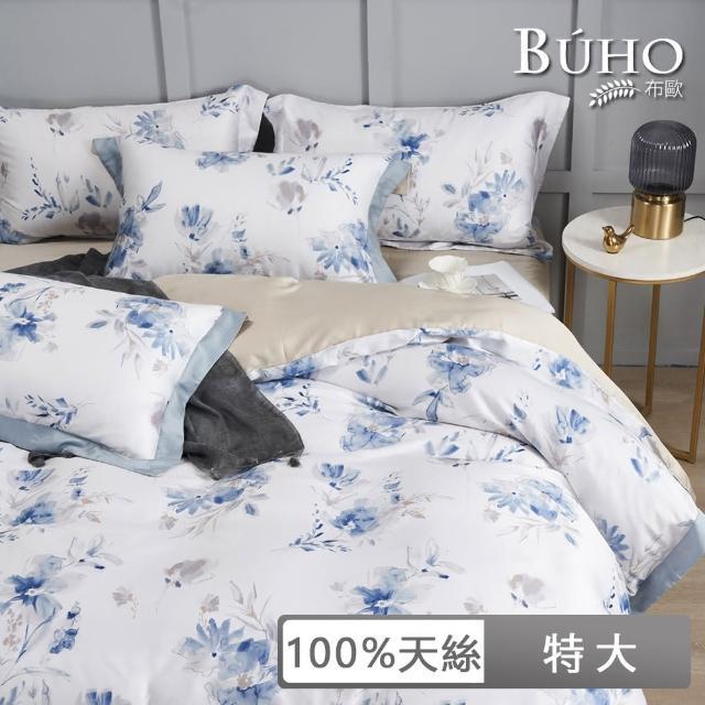 【BUHO 布歐】60支100%天絲八件式兩用被床罩組-特大(多款任選)
