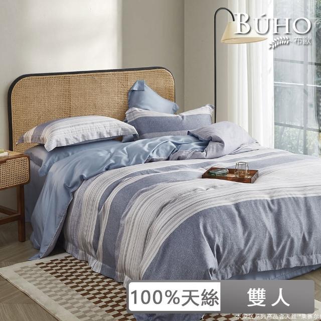 【BUHO 布歐】100天絲四件式全舖棉兩用被床包組-雙人(多款任選)