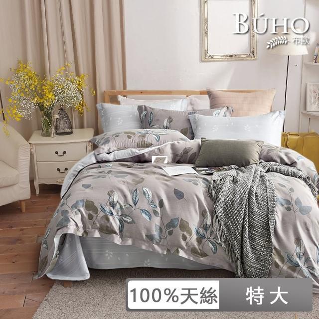 【BUHO 布歐】100天絲六件式兩用被床罩組-特大(多款任選)