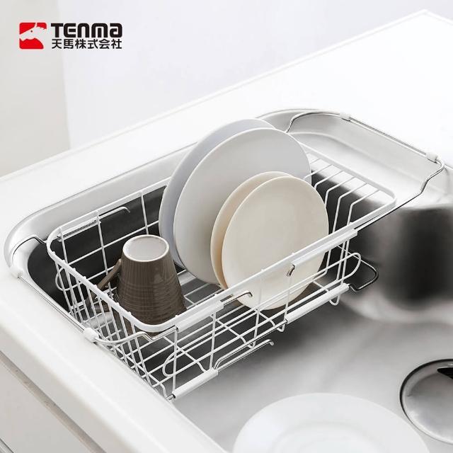 【日本天馬】廚房系列寬型伸縮式碗盤瀝水籃(碗盤瀝水架 水槽瀝水架 廚具瀝水籃 餐具碗碟收納)