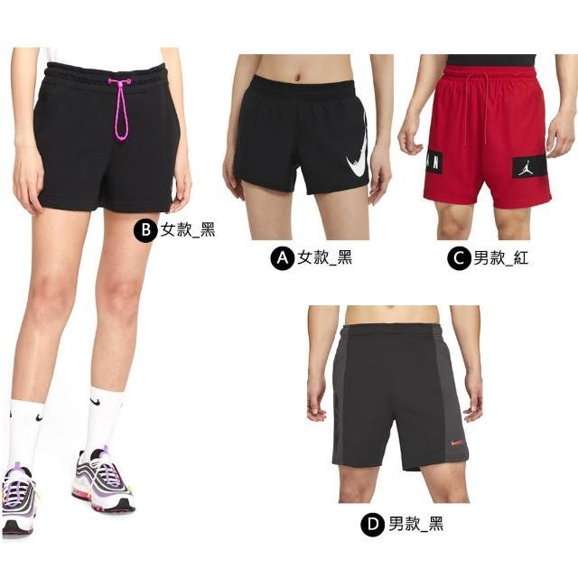 【NIKE 耐吉】短褲 男款 女款 多色(多款任選)