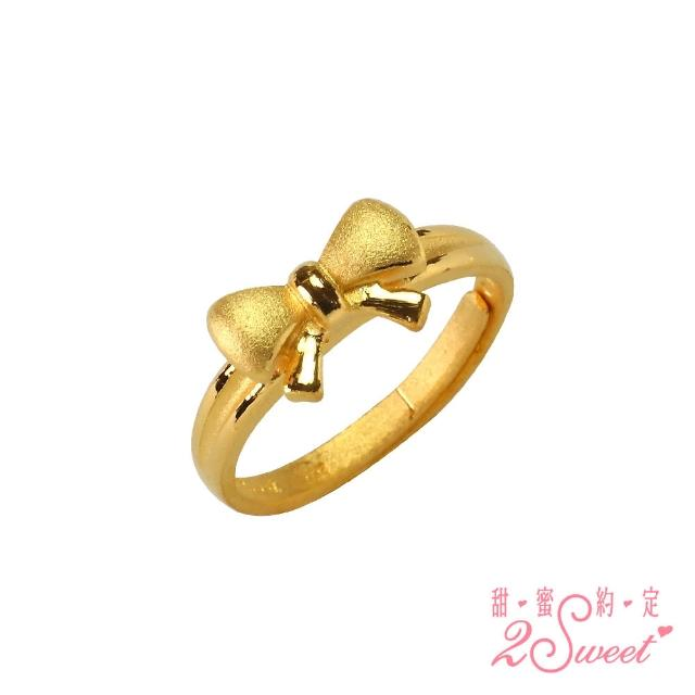 【2sweet 甜蜜約定】甜蜜約定時尚純金女款戒指-約重0.92錢(純金戒指 情人送禮 時尚金飾)