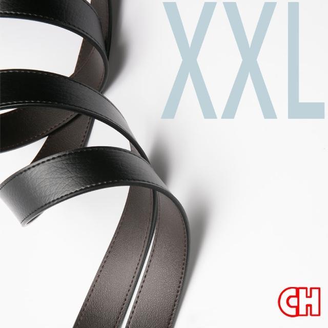 【CH-BELT 銓丞皮帶】大大腰圍XXL加長休閒紳士自動扣皮帶腰帶(多款-黑XXL)