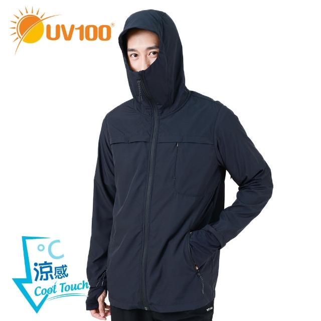 【UV100】抗UV-涼感導流透氣口罩連帽外套-男 AL81007(涼感、透氣導流、透氣外套、連帽外套)