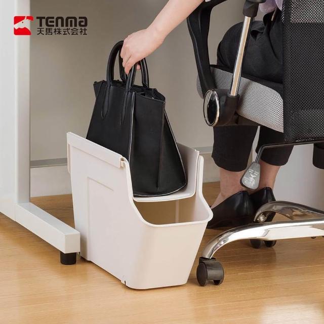【日本天馬】FitsWORK 桌下型移動式辦公包包雙層置物架(包包收納盒 紙簍 公事包置物架 公文包收納)