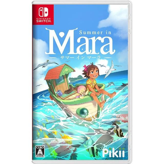 【Nintendo 任天堂】預購 8/26上市★ NS Switch 瑪拉的夏天(中文版)