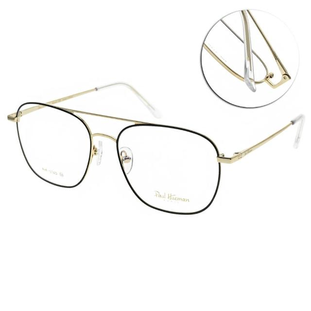 【PAUL HUEMAN】光學眼鏡 復古雙槓方框(黑-金 #PHF374D C1)