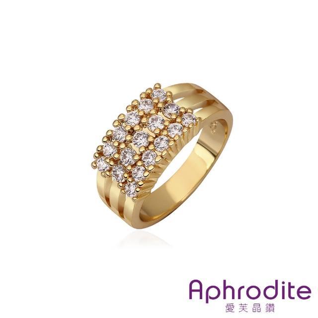 【Aphrodite 愛芙晶鑽】復古風格排鑽造型美鑽戒指(黃金色)