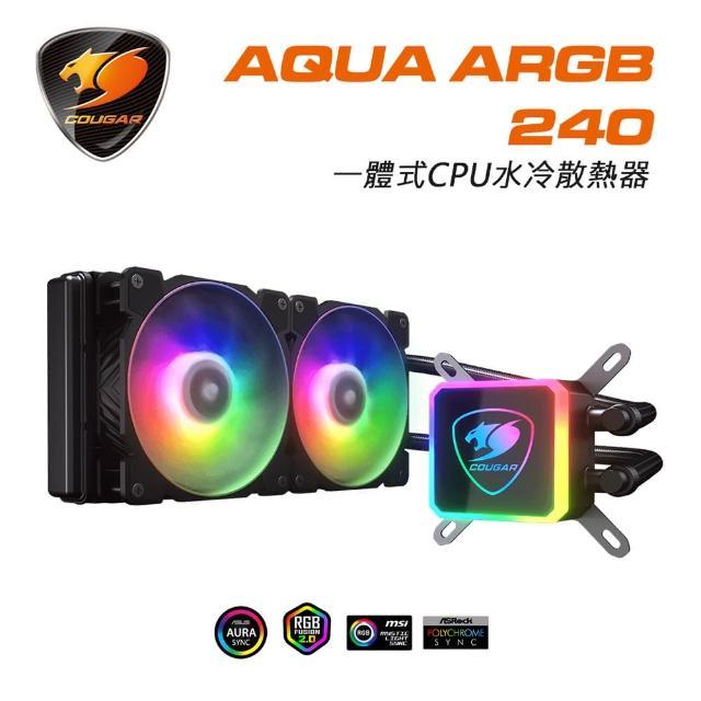 【COUGAR 美洲獅】AQUA 240 ARGB 高效能一體式CPU水冷散熱器