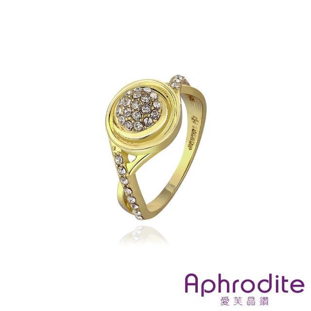 【Aphrodite 愛芙晶鑽】簡單時尚美鑽造型鑲鑽戒指(黃金色)
