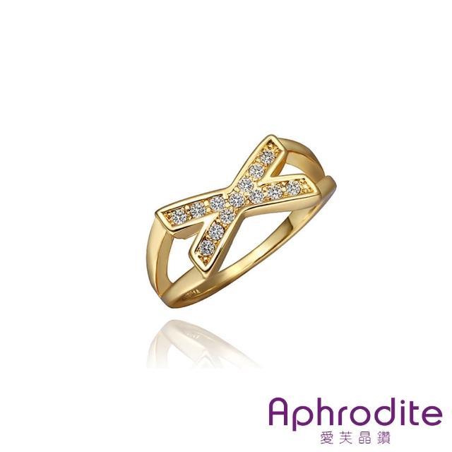 【Aphrodite 愛芙晶鑽】X美鑽造型水鑽戒指(白鑽黃金色)