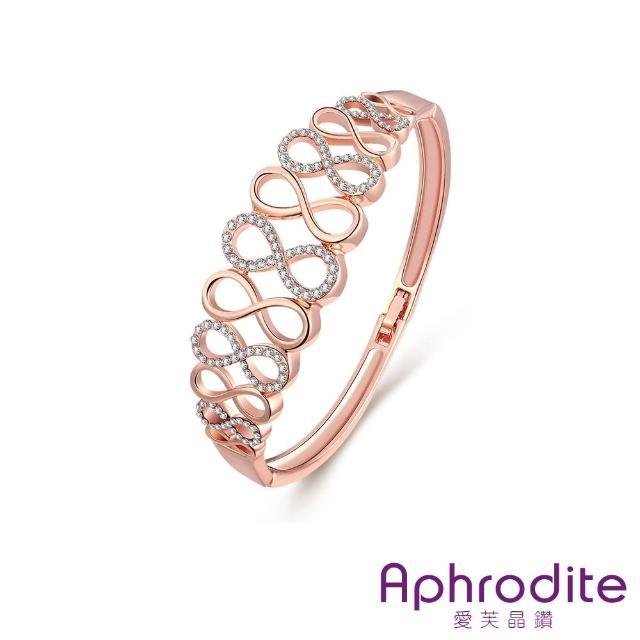 【Aphrodite 愛芙晶鑽】優雅縷空8字鑽條造型手環(玫瑰金色)