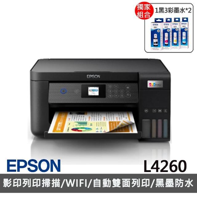 【獨家】贈2組T03Y原廠1黑3彩墨水【EPSON】L4260 高速三合一WIFI連續供墨印表機
