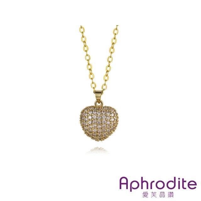 【Aphrodite 愛芙晶鑽】滿鑽立體愛心造型項鍊(黃金色)
