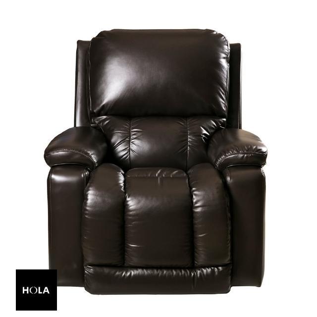 【HOLA】La-Z-Boy 牛皮休閒椅 深可可