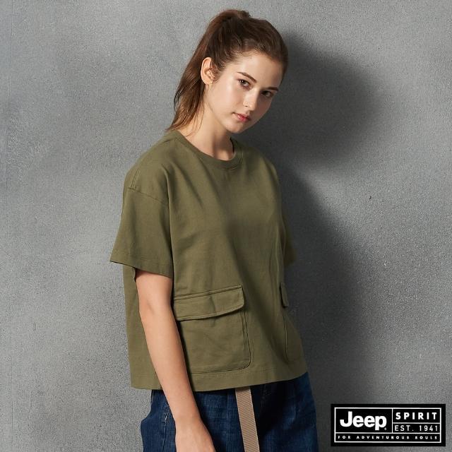 【JEEP】女裝 寬版雙邊工作大口袋短袖T恤(墨綠)