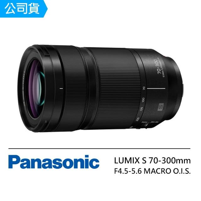 【Panasonic 國際牌】LUMIX S 70-300mm F4.5-5.6 MACRO O.I.S. 望遠變焦鏡頭 S-R70300GC(公司貨)