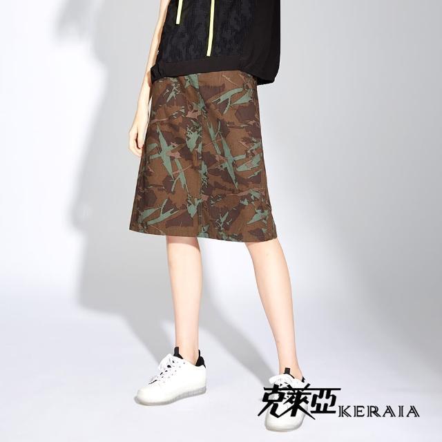 【KERAIA 克萊亞】神怡心醉迷彩及膝直裙