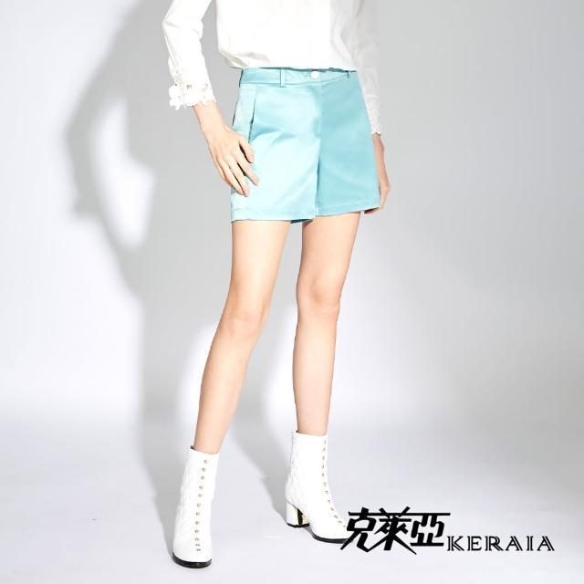 【KERAIA 克萊亞】靜謐絲光感湖水綠短褲