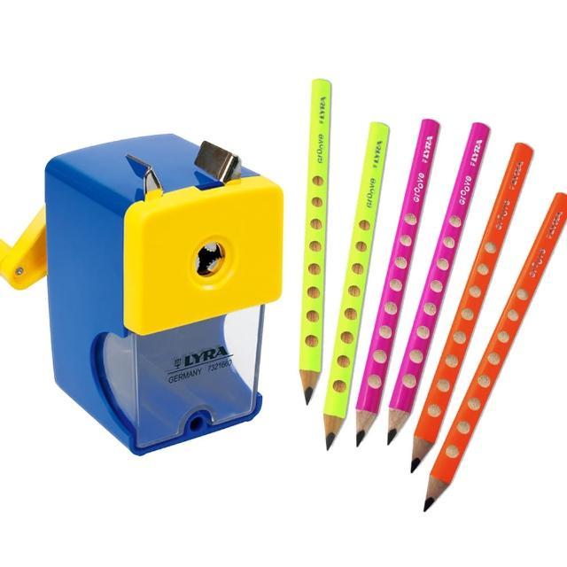 【德國LYRA】Groove三角洞洞鉛筆6入+削鉛筆機