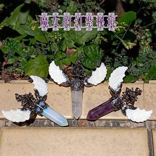 【魔女的幻紫秘境】貝殼翅膀守護天使水晶項鍊(紫水晶 白水晶 蛋白石)