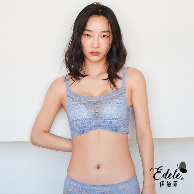 【伊黛爾】愛琳若娜防走光蕾絲機能集中包覆內衣(灰色)