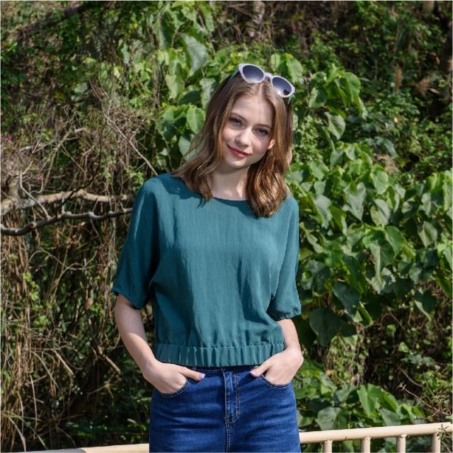【KiKi】後V開釦短版-女短袖上衣 素色 黑 綠(二色/版型合身)