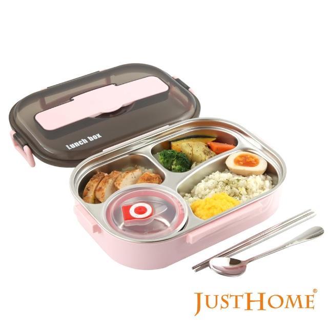 【Just Home】菲爾304不鏽鋼分格便當盒 附餐具湯碗(餐盒 保溫飯盒 餐盤)