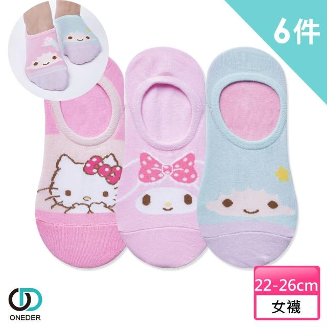 【ONEDER 旺達】三麗鷗系列套版襪-01 6雙組(凱蒂貓 美樂蒂 雙子星)