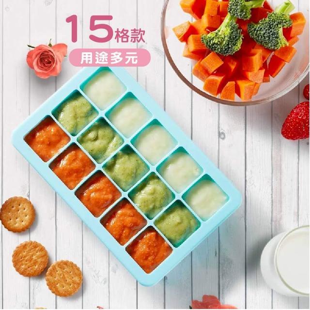【培婗PeNi】Kalar矽膠副食品分裝盒-15格(副食品分裝盒/矽膠製冰盒/副食品製冰盒/矽膠冰磚盒/冷凍分裝盒)
