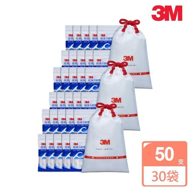 【3M】細滑牙線棒散裝超值分享包箱購組(1500支入)