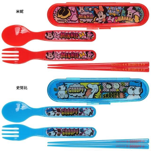 【TDL】史努比米妮兒童筷子湯匙叉子三合一餐具組附收納盒環保餐具組 213450/213429
