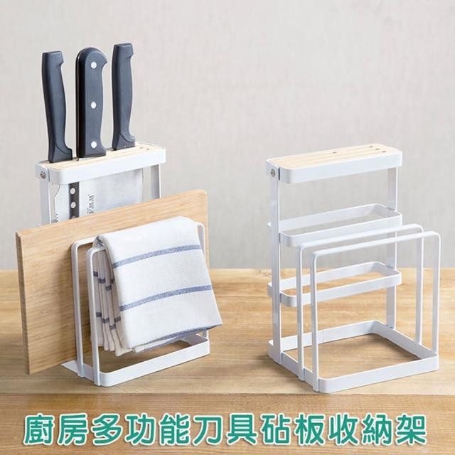 廚房多功能刀具砧板收納架(瀝水架 鍋蓋架 置物架)