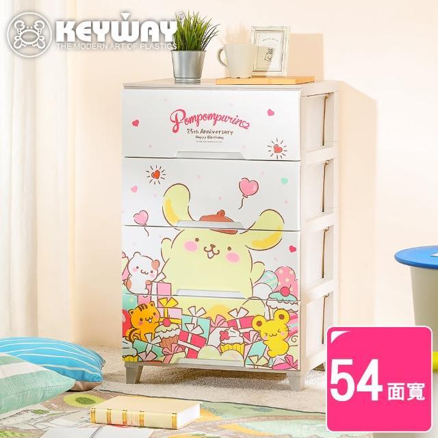 【KEYWAY】面寬54-布丁狗25週年寬型四層置物櫃 禮物(MIT台灣製造)