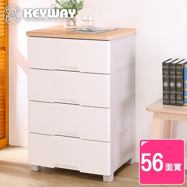 【KEYWAY】面寬56-東村山四層收納櫃(抽屜 收納 置物櫃 抽屜櫃 MIT台灣製造)