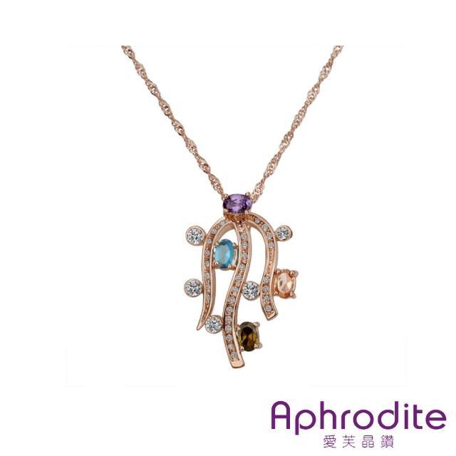 【Aphrodite 愛芙晶鑽】滿載寶石造型水鑽項鍊(玫瑰金色)