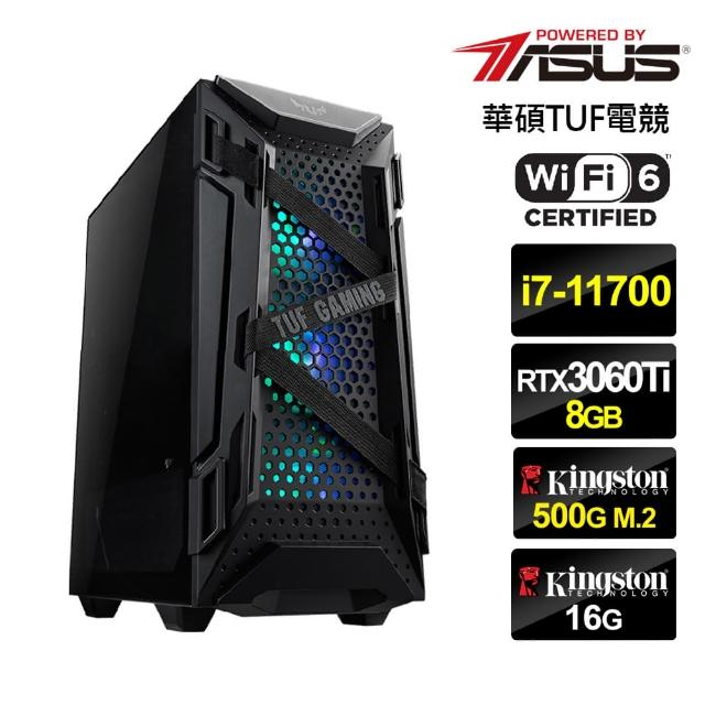 【華碩平台】i7八核{叛神司令}RTX3060TI獨顯電玩機(i7-11700/16G/500G_SSD/RTX3060TI-8G)