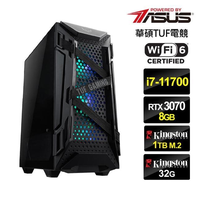 【華碩平台】i7八核{叛神中將}RTX3070獨顯電玩機(i7-11700/32G/1TB_SSD/RTX3070-8G)