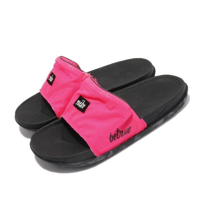 【NIKE 耐吉】拖鞋 Offcourt Slide FP 男女鞋 Betrue 彩虹 國旗魔鬼氈 收納小袋 黑 彩(DD6783-600)