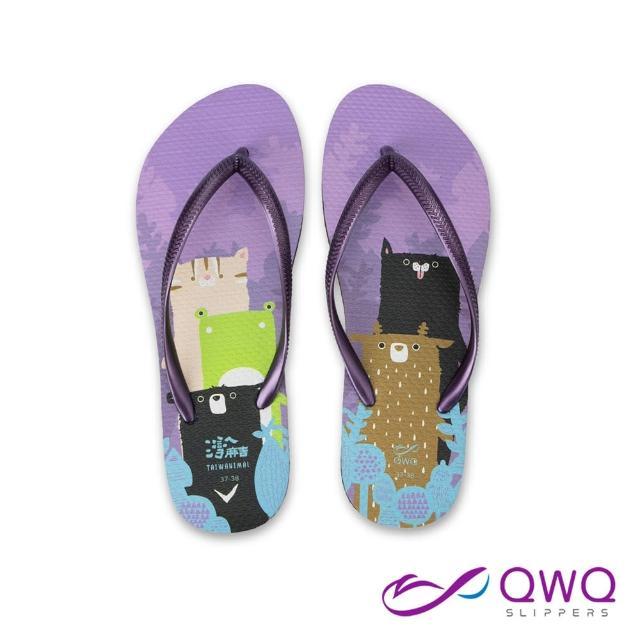 【QWQ】女款防滑夾腳拖鞋 灣A麻吉人字拖鞋 平底室外拖鞋雨鞋 麻吉一家親 星空紫(AIWA00203)