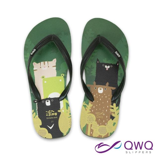 【QWQ】男款防滑夾腳拖鞋 灣A麻吉人字拖鞋 室外拖鞋雨鞋 麻吉一家親 夜幕綠(AIWA10211)